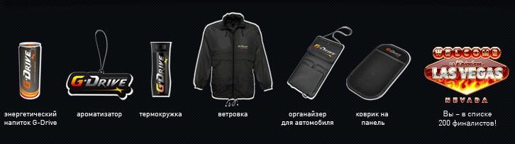 gazprom-prize