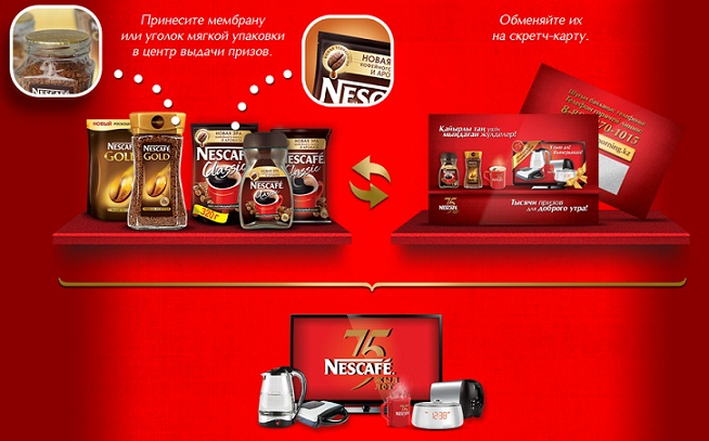 nescafe-action