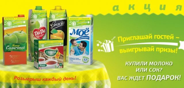 www.rgpromo.kz