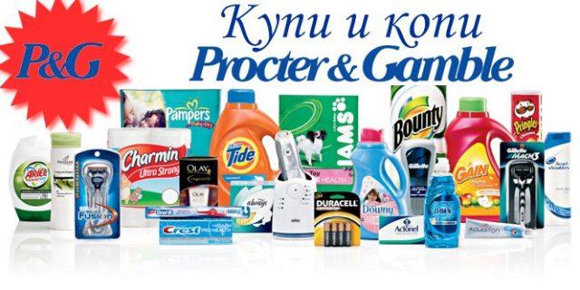 P&G_brands