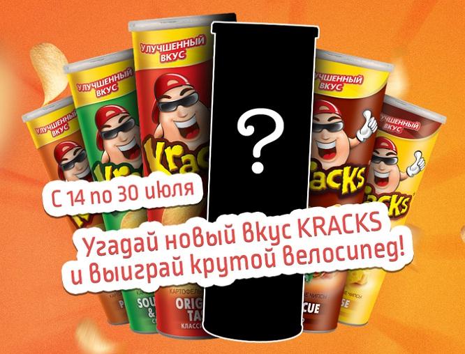 www.kracks.kz