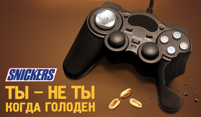 www.snickers-promo