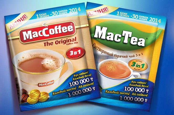 promo2014.maccoffee.kz