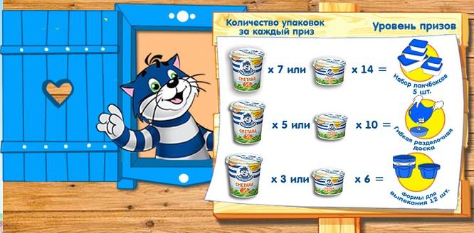 www.prostopromo.kz