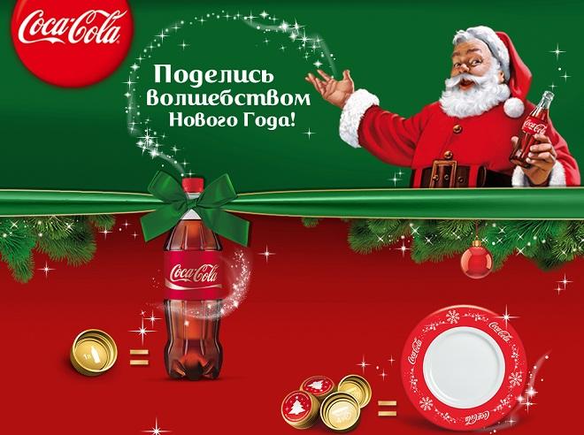 coke.kz